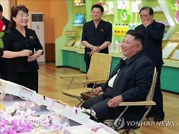 .N. Korean leader scolds factory workers and managers for being lazy.
