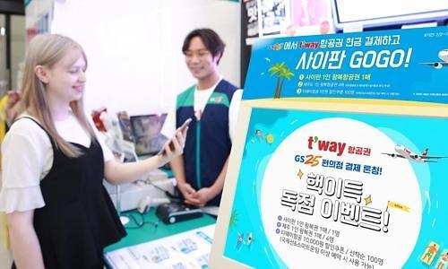 万能的韩国便利店 外国人可在此买机票