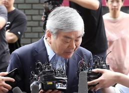 .State prosecutors seek arrest warrant for Hanjin group chief.