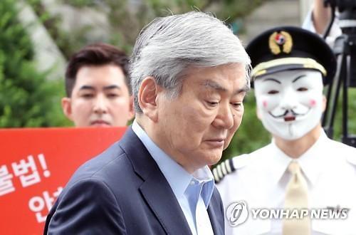 韩进集团会长涉嫌侵吞渎职被提捕