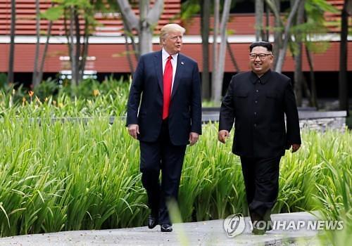 """""""제2차 북·미 정상회담, 9월 뉴욕에서 개최 가능성""""(상보)"""