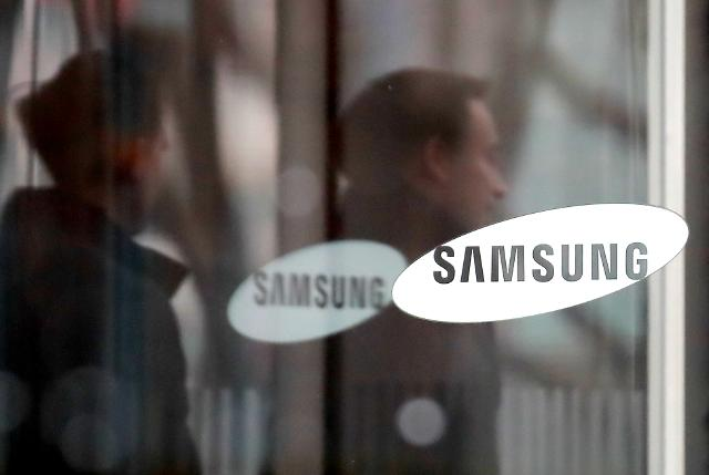 U.S. fund seeks compensation for losses in 2015 investment in Samsung
