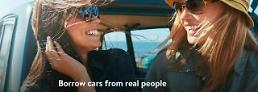 Hyundai invests in Australian car sharing platform Car Next Door