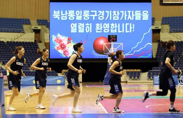 韩朝统一篮球赛开赛 金正恩未到场观看