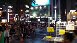 .首尔市民月均消费143万韩元 瑞草区居民花钱最多.