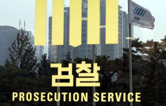"""'몸캠피싱' 지난해 1234건…검찰 """"엄정 대처·적극 신고"""""""
