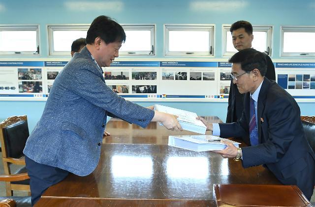 韩技术人员赴朝维修离散家属会场设施