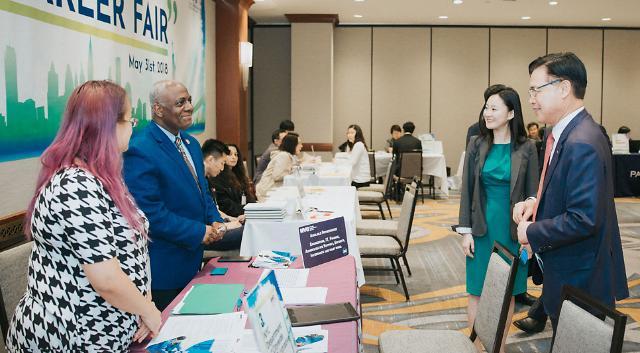 싱가포르 등 아세안 국가 취업하려면...부산·서울 취업박람회