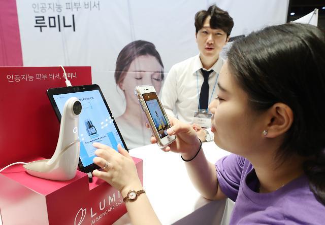 국제인공지능대전 코엑스서 개최…AI 업체 등 100여곳 참가