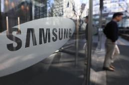 .Eight Samsung Securities employees indicted for selling ghost shares.