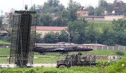 S. Korea suspends government training to spur inter-Korean rapprochement