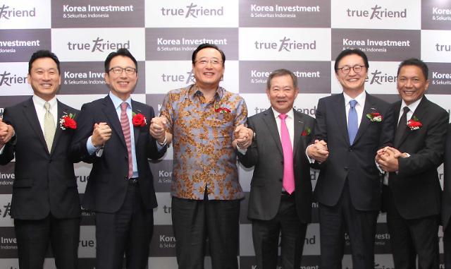 한국투자증권 인도네시아 현지법인 출범