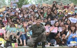 .Super Juniors Ryeowook discharged from military.