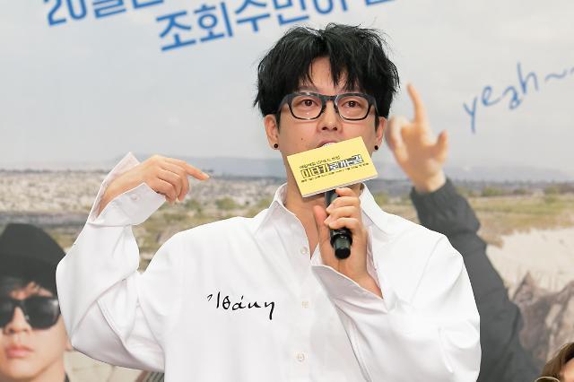 """[AJU★현장] 하현우 """"이타카로 가는 길, 허영지 뿐 아니라 세상 모두가 절 편하게 볼 것"""""""