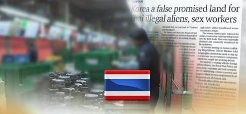 访韩净流入人数泰国超中国居首