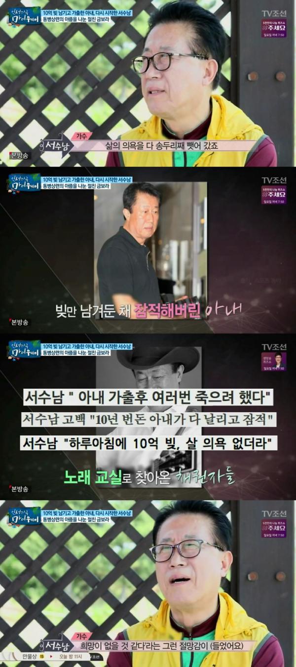 [아주봇] 아주경제 오늘의 연예스포츠 Top10