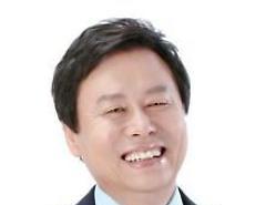 """도종환 장관 """"예술위, 예술계 현장-행정 간 마중물 역할 중요"""""""