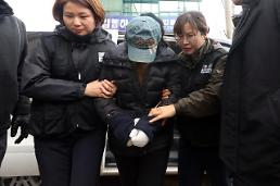 Young mother given 20-year jail term for setting ablaze three children