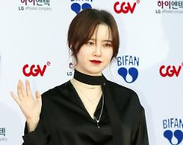 .Actress Goo Hye-sun confesses about her recent weight gain.