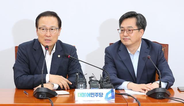 韩经济副总理:上涨最低工资确实给经济带来了一定负面影响