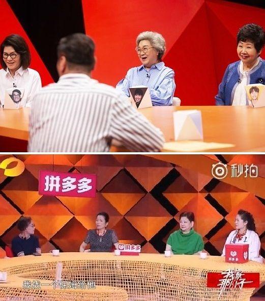 SBS:将研究应对湖南卫视剽窃综艺《我家的熊孩子》方案