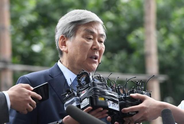大韩航空会长贪污案爆新料 挪用公款给子女买股票