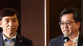 Hàn Quốc lo ngại việc tăng lương tối thiếu có thể gây ra gánh nặng cho nền kinh tế