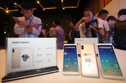 .红米Note5登陆韩国 售价仅1774元.
