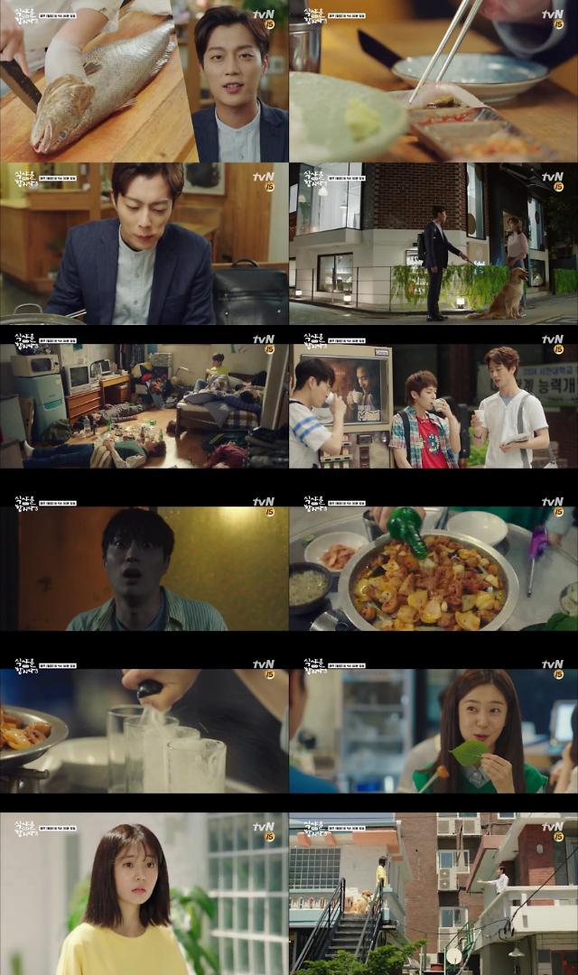 [간밤의 TV] 첫방 '식샤를 합시다3', 윤두준x백진희 14년만에 재회…불막창+쏘맥 '먹방'