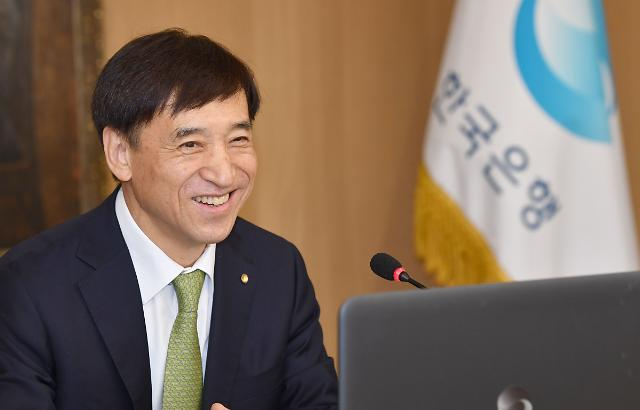 이주열 한국은행 총재, 'G20 재무장관‧중앙은행총재 회의' 참석