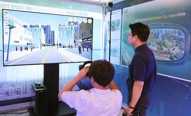 韩国拟将世宗和釜山打造为智能城市