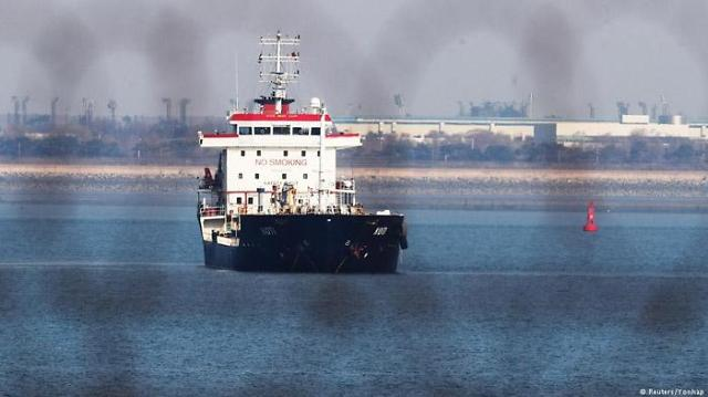 朝鲜煤炭疑非法转运至俄罗斯和韩国