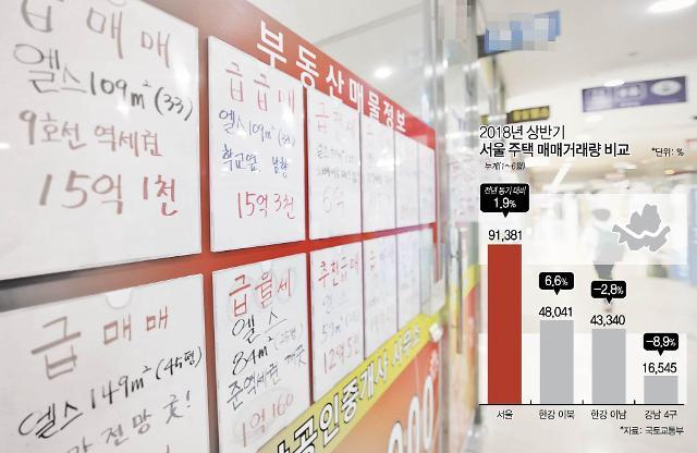 강남 재건축 시장 찬바람…급매물 소진되며 개점휴업 상태