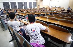 """.朴槿惠""""过气了""""? 受贿和违反选举法案一审旁听申请人数寥寥."""