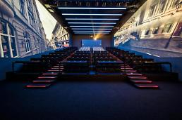 .Cinema chain CGV opens new innovative theater in Paris.