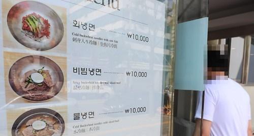 韩食品加工业和餐饮业坚持不住了!纷纷上调产品价格
