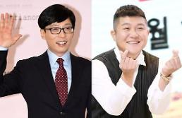 .刘在石搭档曹世镐 首次出演tvN电视台新综艺.