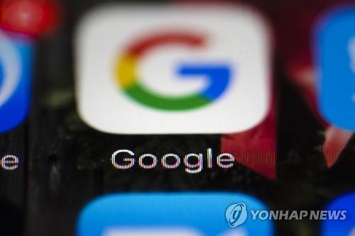 벌금과 무역전쟁 사이 구글 과징금에 가려진 EU의 진짜 속내는