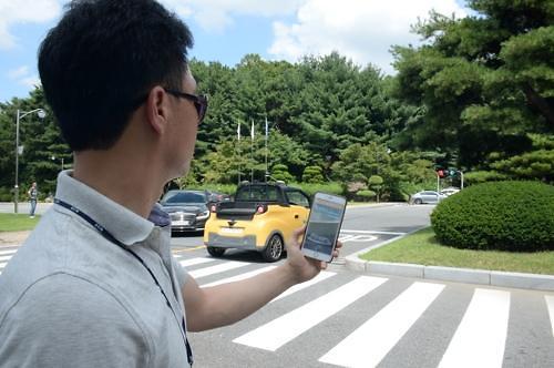 """""""汽车!过来!""""  韩国研发语音呼叫无人驾驶汽车技术"""