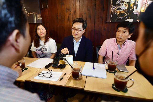 为刺激经济提高劳动者收入 韩国政府将采取劳动补贴等措施