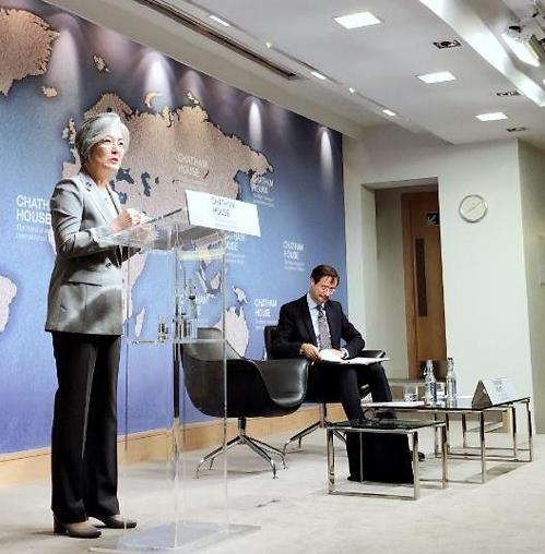 韩外长在英国智库演讲吁支持韩方对朝政策