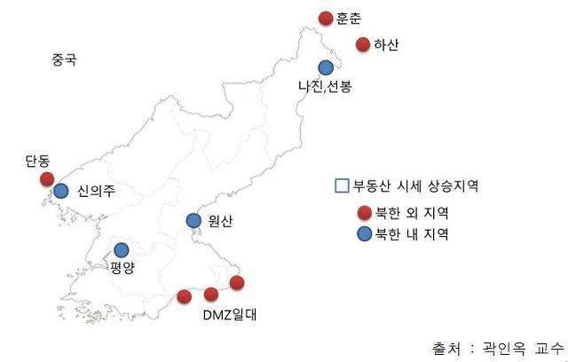 [곽인옥의 북한 경제 리포트]평양 8학군 70평 아파트 3억원…1년 새 1억 껑충