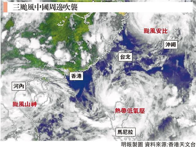 """""""암필,손띤,우쿵…"""" 태풍 3개에 둘러싸인 중국 대륙 폭우 물난리"""