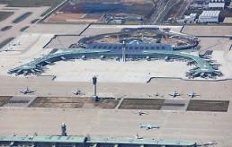 .仁川机场第二航站楼旅客吞吐量超900万.