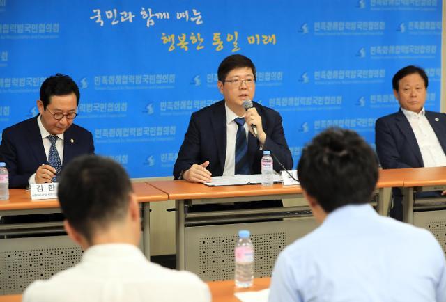 韩朝民团商定组建联委会收回遭日强征劳工遗骸