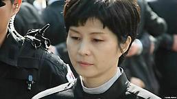 .不满诽谤言论 1987大韩航空空难遇难者家属再次起诉主犯金贤姬.