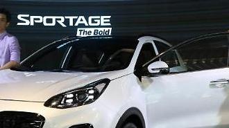 Kia Motors ra mắt Sportage The Bold với giá bán từ 21,2 triệu won
