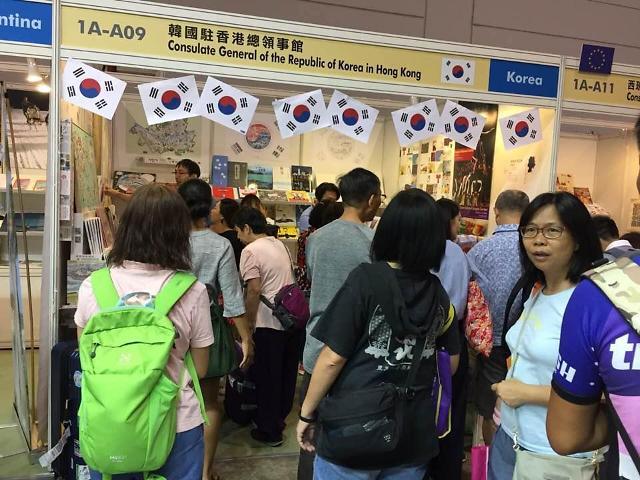 [홍콩 24시] 세계 문화산업의 각축장, '홍콩 북 페어'를 가다