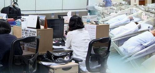 调查:九成韩国人深忧少子化