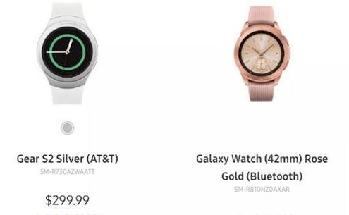 三星下月将推新款智能手表、音箱、平板电脑